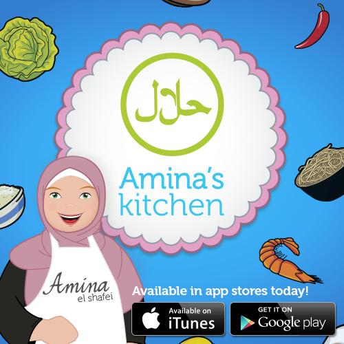 Amina's Kitchen App