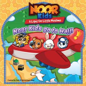 Noor-Kid-go-to-Hajj-1_1024x1024
