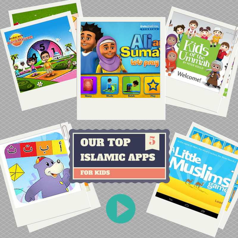 Favourite Islamic Apps for kids