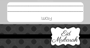 Eid Mubarak Printable Black