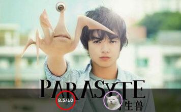 Parasyte the Movies (ปรสิต เพื่อนรักเขมือบโลก)