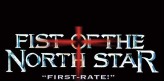 Fist of the North Star (Movie's Logo)