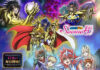 Saint Seiya: Saintia Sho (Anime)
