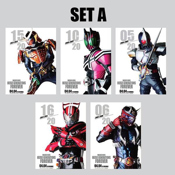 Kamen Rider Generations FOREVER Premium Set A