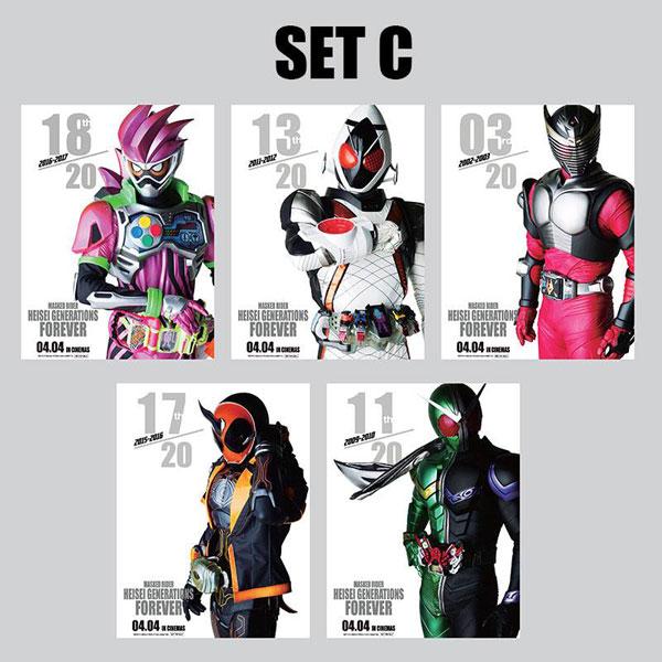 Kamen Rider Generations FOREVER Premium Set C