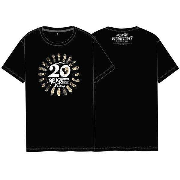 20th Heisei Rider - T-Shirt