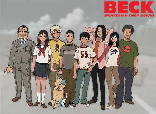 BECK: Mongolian Chop Squad [Anime: 2004-2005]