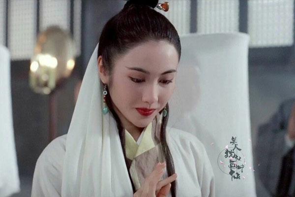 ดาบมังกรหยก ตอนประมุขพรรคมาร (Kung-Fu Cult Master: 1993) - จิวจี้เยียก (รับบทโดย หลีจือ / Gigi Lai)