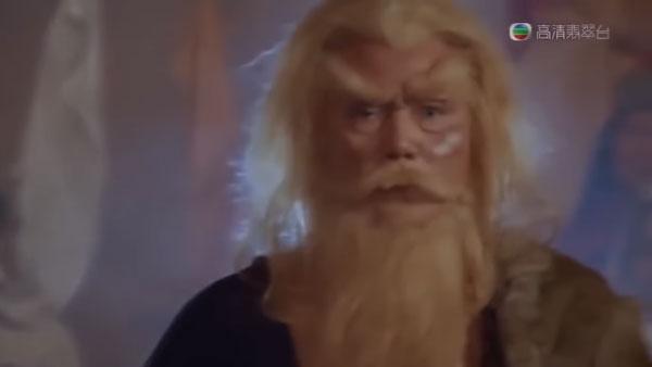 ดาบมังกรหยก ตอนประมุขพรรคมาร (Kung-Fu Cult Master: 1993) - ราชสีห์ขนทอง