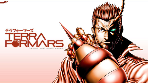 Terra Formars: ภารกิจล้างพันธุ์นรก (2011-Present) [Manga]