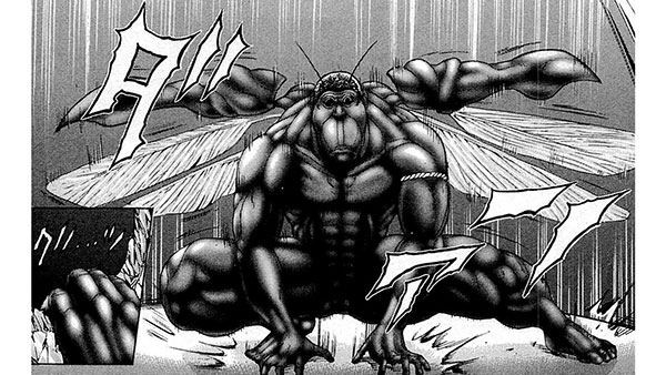 Terra Formars (Manga)