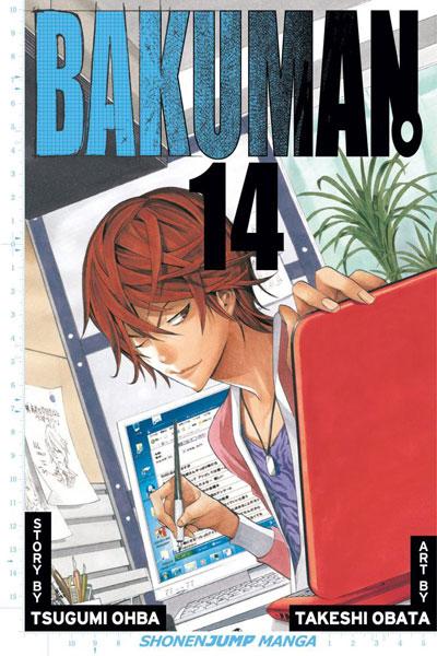 Bakuman: วัยซนคนการ์ตูน 14