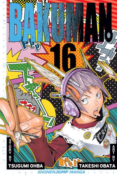 Bakuman: วัยซนคนการ์ตูน 16