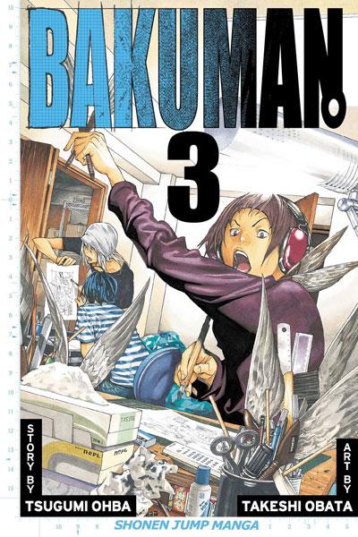 Bakuman: วัยซนคนการ์ตูน 3