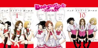 ไอดอลสุดซ่า ป๊ะป๋าสั่งลุย - โกคุดอลส์ - (Back Street Girls)