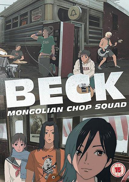 BECK (Mongolian Chop Squad)