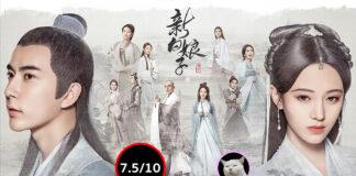 ตำนานรักนางพญางูขาว (The Legend of White Snake, 新白娘子传奇) [2019]