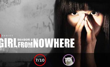 เด็กใหม่ (Girl From Nowhere) Season 2