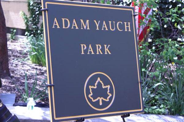 Adam_Yauch_Park_1