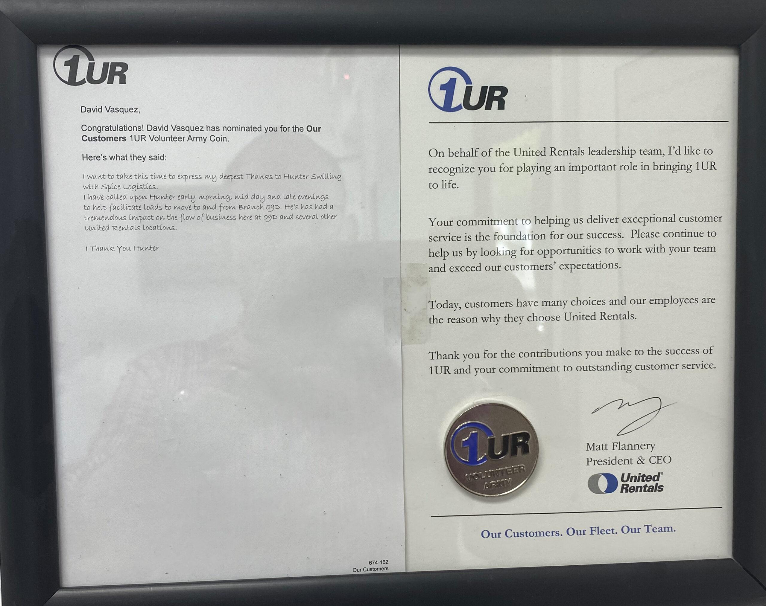1UR Award