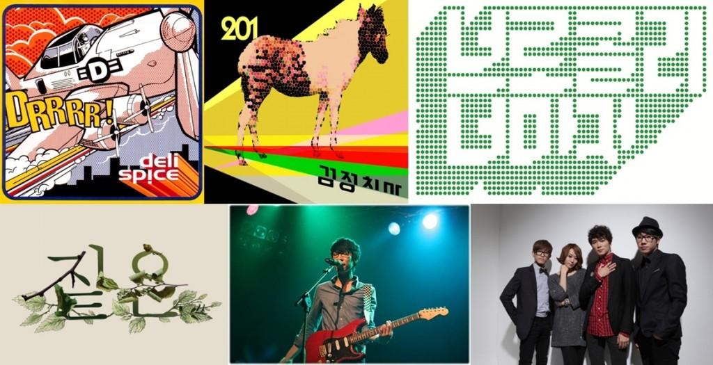 Korea Indie Music
