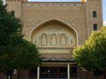 Civic Center in Moorish Revival