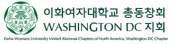 Ewha Washington DC Chapter