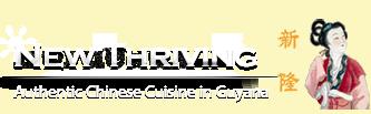 New Thriving Restaurant