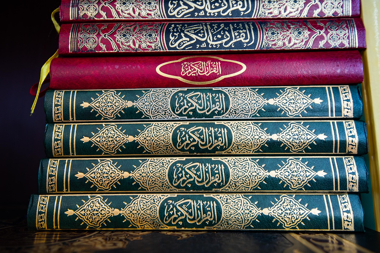 quran, book, holy