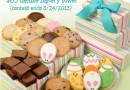 Easter cookies galore! Win a Gourmet Cookie Basket Tower with loads of delights! @cookie_bouquets