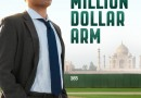 Disney's #MillionDollarArm Pitching Contest Offers a Chance to Win $1 Million!