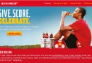 Coke Wants You to Join the FIFA Cup World Fun