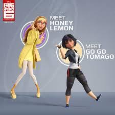 honey & gogo