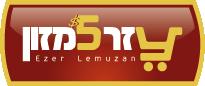 Eizer Lamuzen