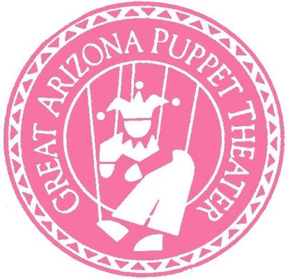 Great Arizona Puppet Theater 002