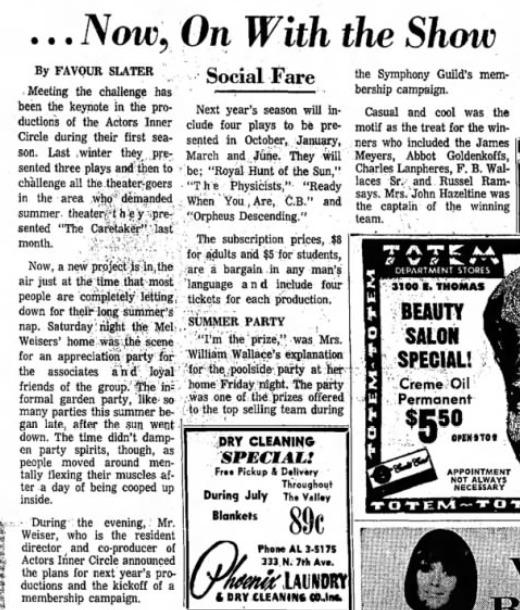 actors inner circle 1967 benefit 001