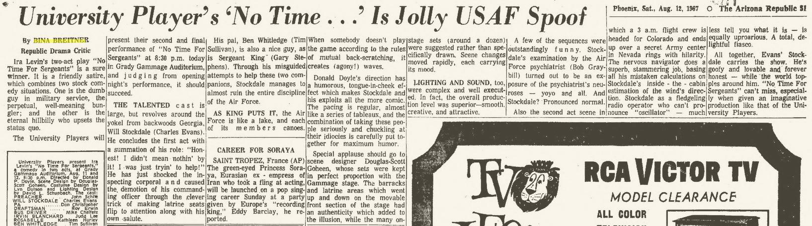 asu theatre, August 12, 1967 1