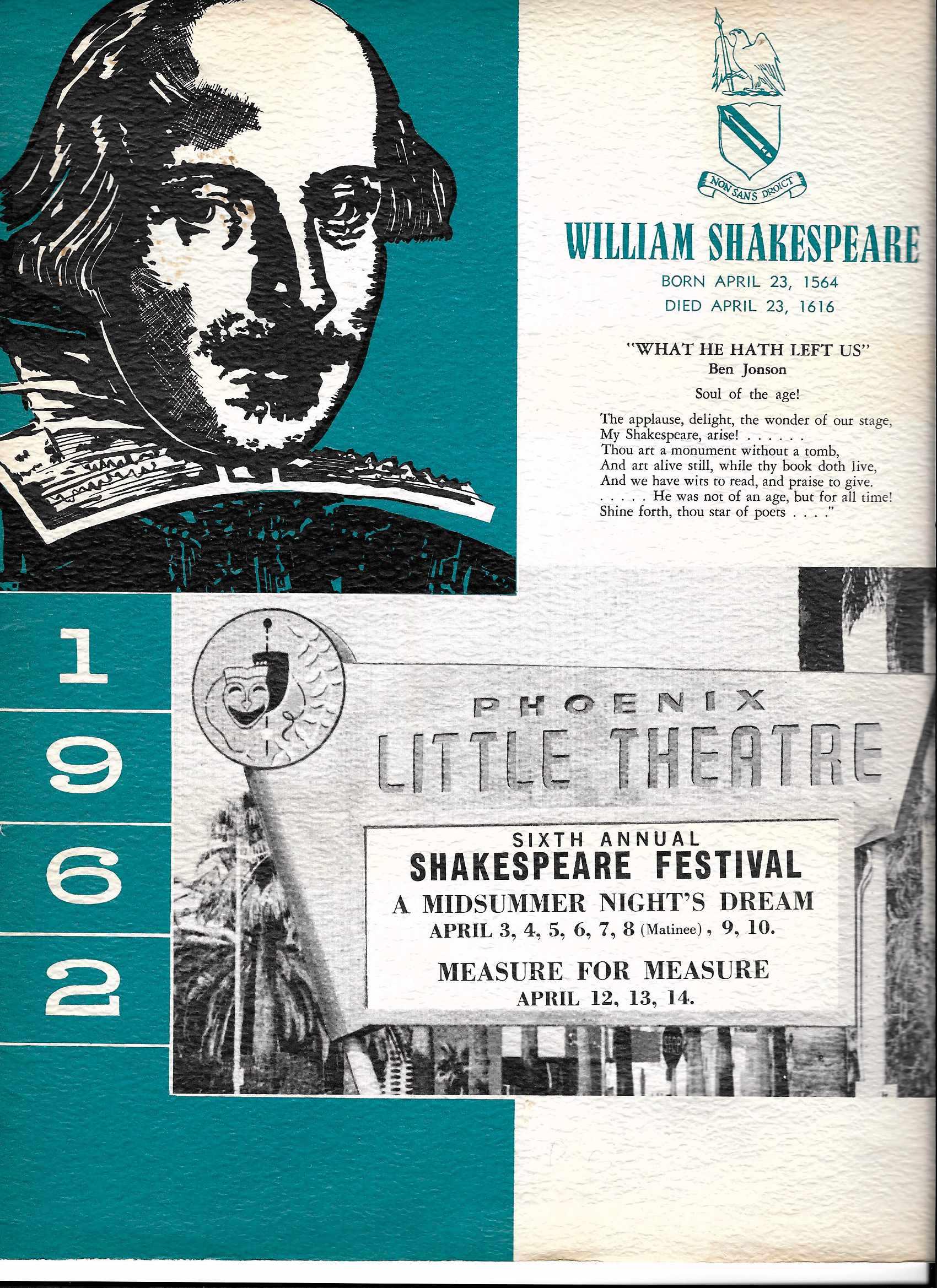 Shakespeare festival - 2