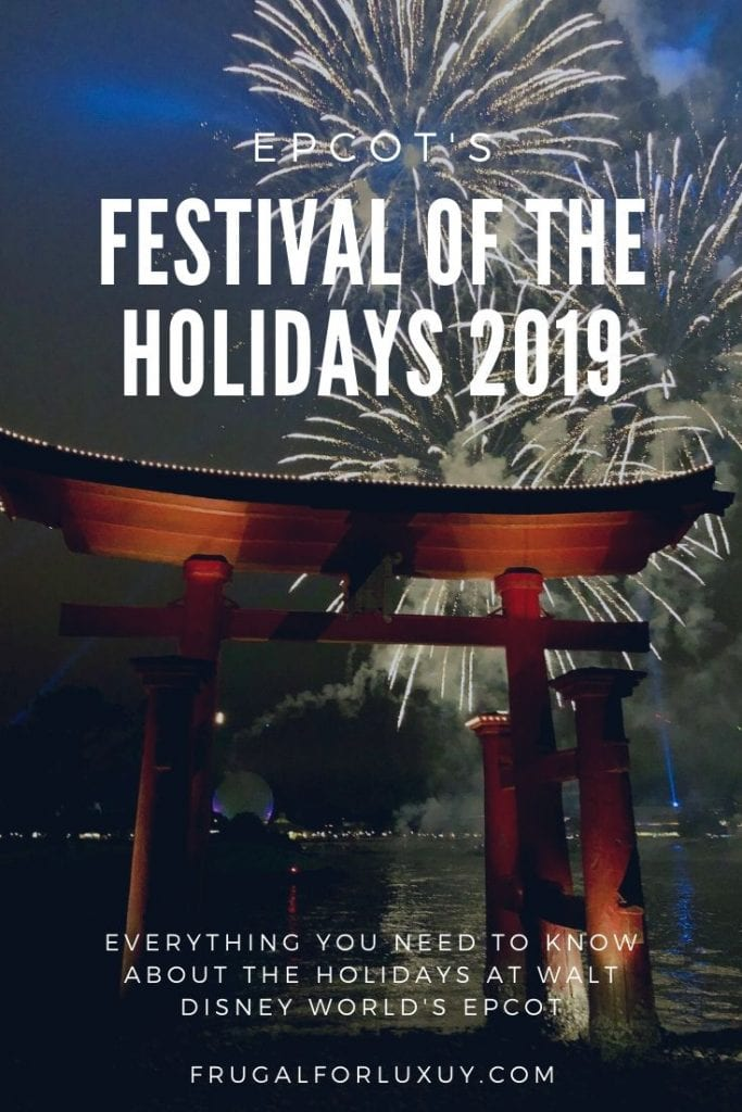 2019 Epcot's Festival of the Holidays | What to eat, what to do, what to see, what to shop at the Festival of the Holidays at Epcot | November 29 to December 30, 2019 | Epcot Holidays |  Walt Disney World Holidays | Festival of the HOlidays at Disney World | #epcotholidays #hosted #festivaloftheholidays #epcot #disneyworld #disneytips #disneyholidays