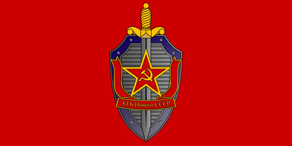 flag_of_the_kgb_of_the_new_ussr_by_redrich1917-d7l34n3