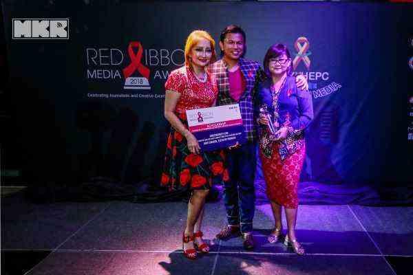 Red Ribbon Media Awards 2018