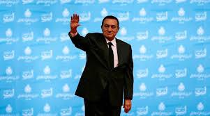 Hosni Mubarak – Zaman pemerintahan Hosni Mubarak