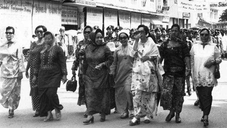 Wanita Pertama Malaysia