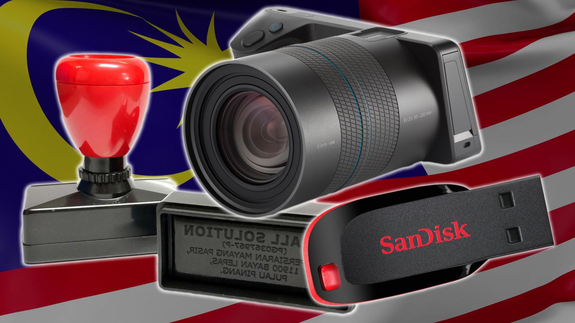 Ciptaan² Malaysia yang MENGUBAH Dunia