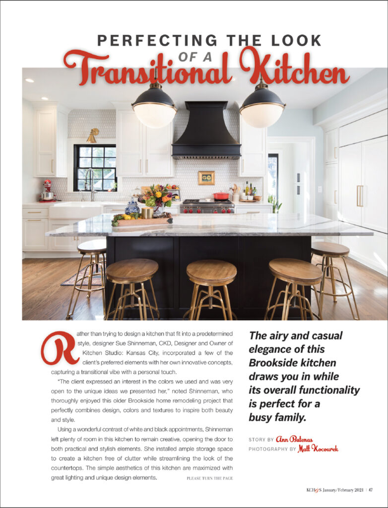 Kansas City Homes & Style Magazine – Jan-Feb 2021