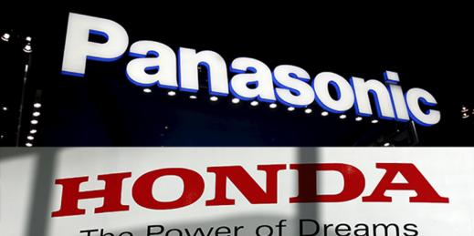 HondaPanasonic Collage