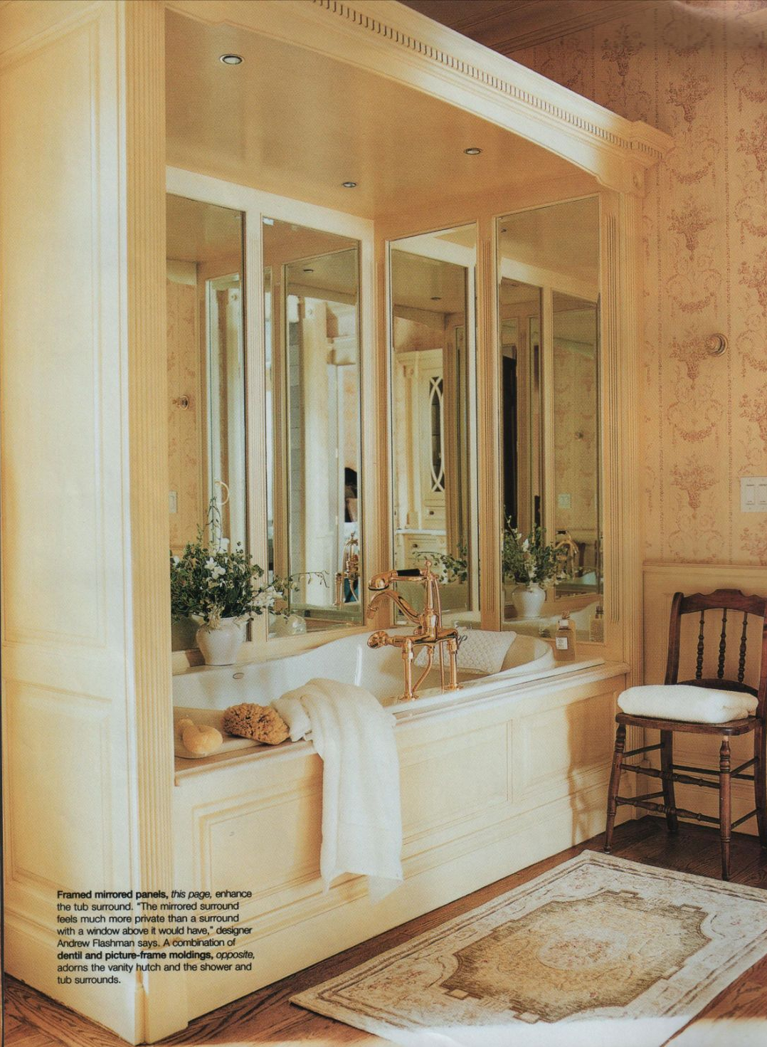 Traditional Home Master Bathroom