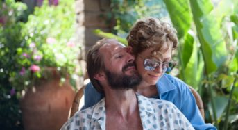 """""""A Bigger Splash"""" — In the Market for Naked Movie Stars?  You've Come To the Right Place"""