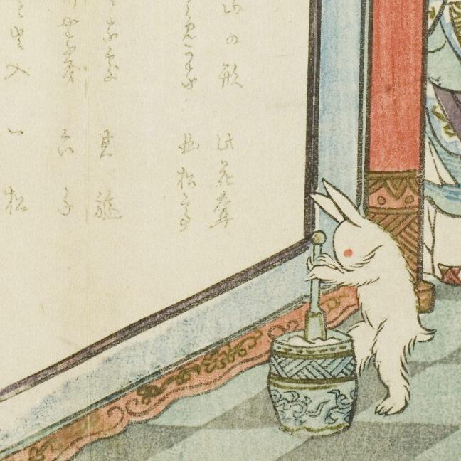 Rice-Pounding Rabbit by Tanaka Shutei | Open Access at the