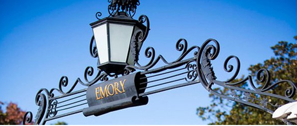 Emory Dental School